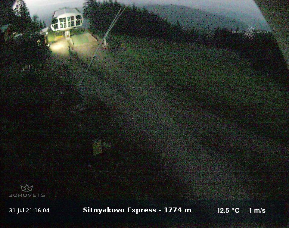 Borovets Ski Center