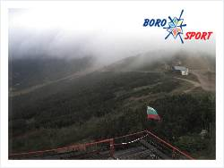 Borovets Markudjik Ski Center